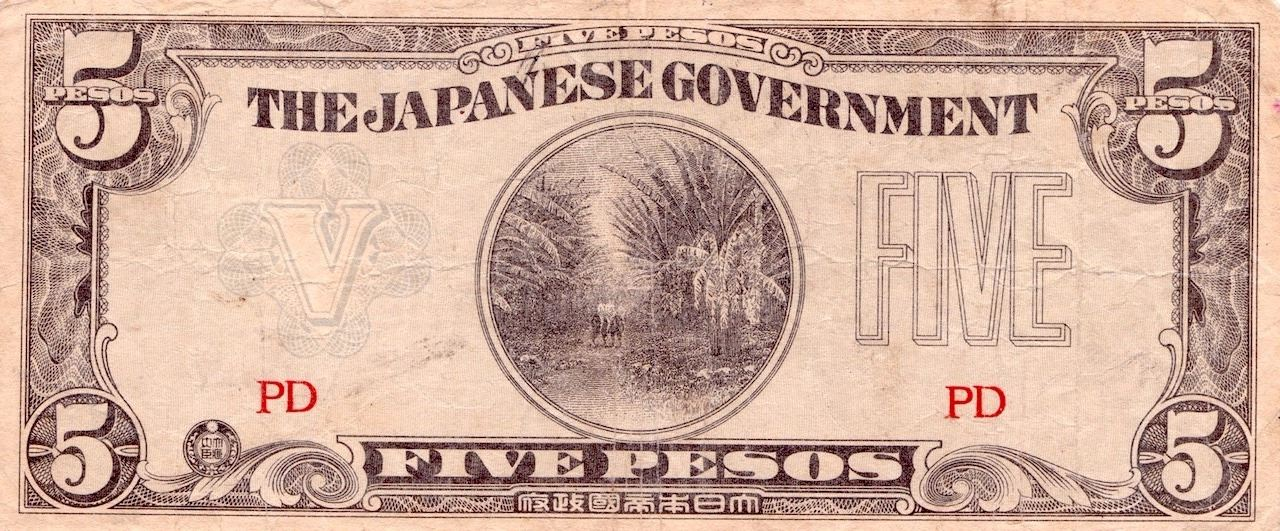 Image 1 Currency Paper Philippines 5 Pesos Anese Occupation Period