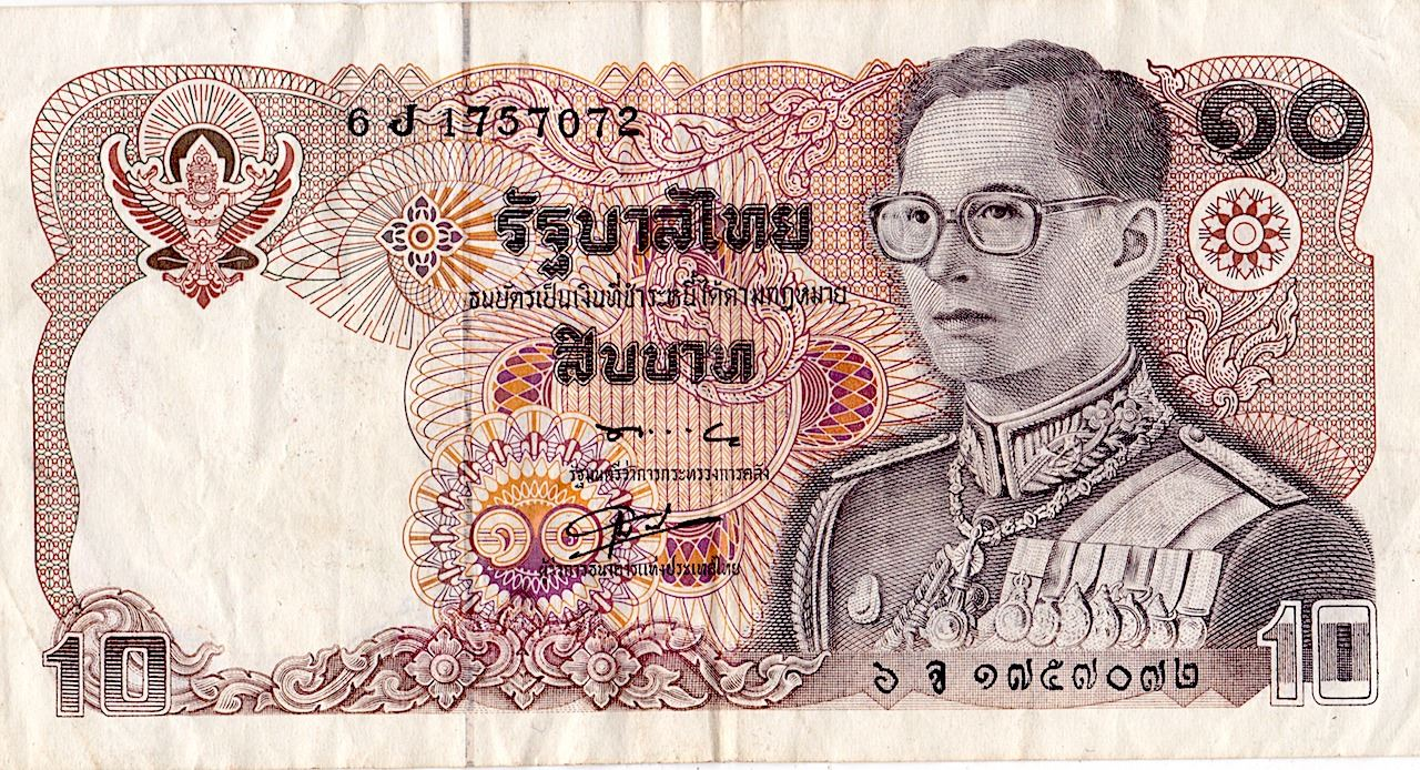 Image 1 Currency Paper Vietnam 10 Dollar Muoi Dong