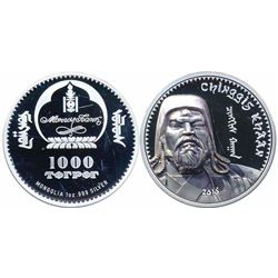 Foreign Coins : Mongolia