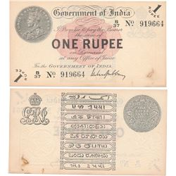 Paper Money : British India, George V