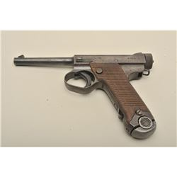 Japanese Nambu semi-automatic pistol, 8mm caliber, 4.5 barrel, military finish,