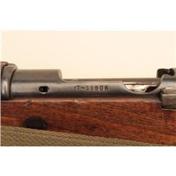 Polish M-44 Mosin Nagant carbine, 7.62 x 54R caliber, Serial