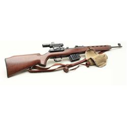 German G-43 semi-automatic rifle with Sporter wood stock and Russian