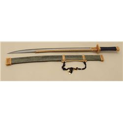 Replica of Qianlong era (1736-95) ceremonial saber for the guards