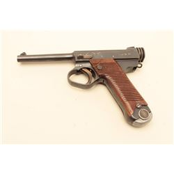 Japanese Nambu 8mm semi-auto WWII issue pistol, S/N 69199 (Dated