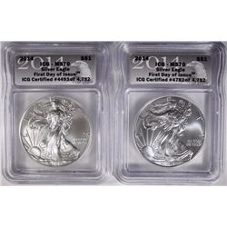 2-2014 AMERICAN SILVER EAGLE, ICG MS-70 1st DAY