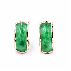 14K Jade Earrings