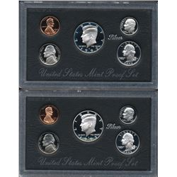 Lot of (4) U.S. Silver Proof Sets 1992, 93, 94 & 95