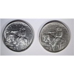 2-1925 STONE MOUNTAIN COMMEM HALF DOLLARS, BU