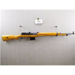 LJUNGMAN , MODEL: AG42B SWEDISH , CALIBER: 6.5 X 55 SWEDISH MAUSER