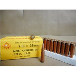 NORINCO 7.62 X 39MM CARTRIDGES