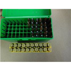 ASSORTED LOT OF RIFLE AMMO INCLUDING 30-06  SPRG, 300 SAVAGE, IN PLASTIC  CASES