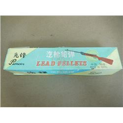 PIONEER LEAD PELLETS 5.5 MM