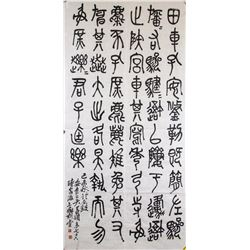Wu Changshuo 1844-1927 Chinese Calligraphy Paper
