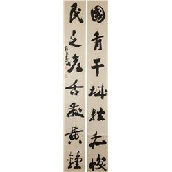 Guo Moruo 1892-1978 Chinese Calligraphy Paper Roll