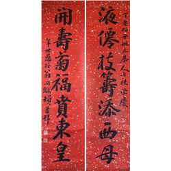 Weng Tonghe 1830-1904 Chinese Calligraphy Scroll