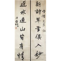 Yu Youren 1879-1964 Chinese Calligraphy Scroll 2PC