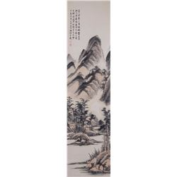Qi Gong 1912-2005 Chinese Watercolour Paper Scroll