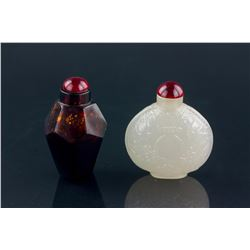 Lot of Two Chinese Peking Glass Snuff Bottles