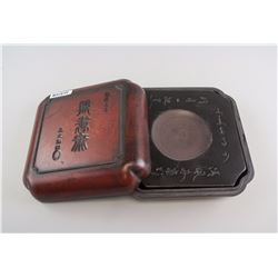 Chinese Ink Stone w/ Case Signed Gao Wenhan