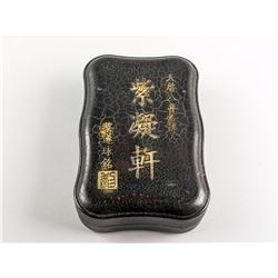 Chinese Ink Stone w/ Wood Case Li Suiqiu Mark