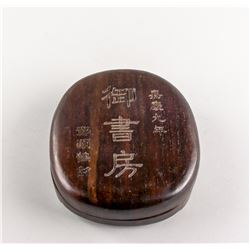 Chinese Ink Stone w/ Wood Case Signed Deng Xianhe