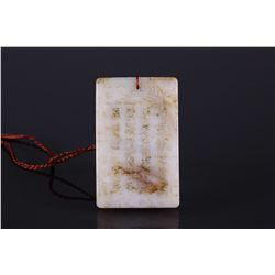 Chinese Fine White Jade Pendant 17/18th Century