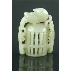 Chinese White Jade Carved Bird Pendant
