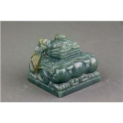 Chinese Hetian Green Jade Carved Dragon Seal