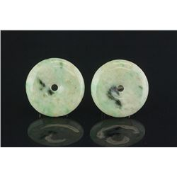 Pair Chinese Green Jadeite Round Pendants