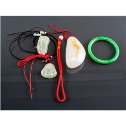 4 Pieces of Assorted Jadeite, Jade and Stone Items