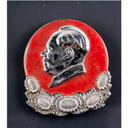 Chinese Metal Chairman Mao Zedong Medal