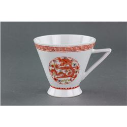Chinese Famille Rose Porcelain Dragon Phoenix Cup