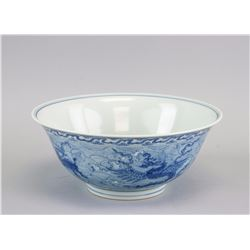Chinese Blue and White Porcelain Bowl Chenghua MK