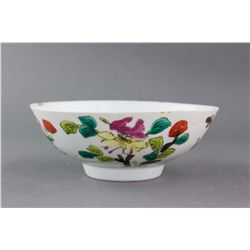 Chinese Famille Rose Porcelain Bowl Tongzhi Mark
