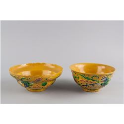 2 PC Chinese Yellow Ground Porcelain Bowl Hongzhi
