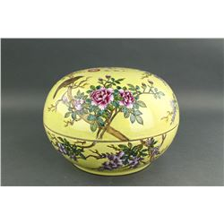 Chinese Yellow Dayazhai Porcelain Box w/ Cover