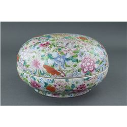 Famille Rose Porcelain Box w/ Cover Qianlong Mark