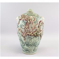 Chinese Yuan Style B & W Copper Red Porcelain Vase