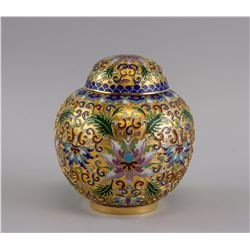 Chinese Gilt Bronze Cloisonne Jar with Cover