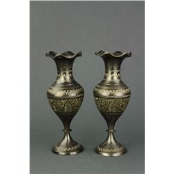 Pair of Middle Eastern Bronze Vases