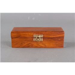 Chinese Rosewood Square Box