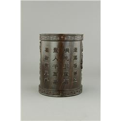 Chinese Zitan Carved Brush Pot Immortals NR