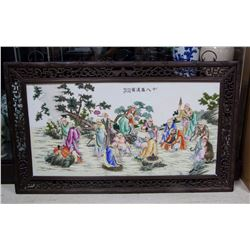 Chinese Famille Rose Porcelain Plaque Wang Dafan