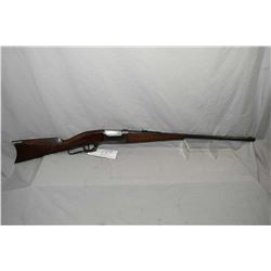 "Savage Model 1899 .32 - 40 Cal Lever Action Rifle w/ 26"" round bbl [ fading blue finish, more in car"