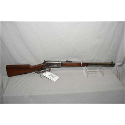 "Winchester Model 94 .25 - 35 WCF Cal Lever Action Saddle Ring Carbine w/ 20"" round barrel full mag ["