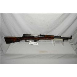 "Simonov ( Russian) Dated 1954 Model SKS 7.62 x 39 Cal Semi Auto Full Wood Military Rifle w/ 20"" bbl"
