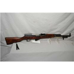 "Simonov Model SKS Dated 1951 7.62 x 39 Cal Semi Auto Full Wood Military Rifle w/ 20 1/2"" bbl [ blued"