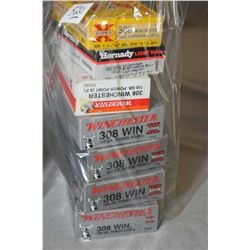 Bag Lot : Seven Boxes ( 20 rnds per ) .308 Win Cal Ammo
