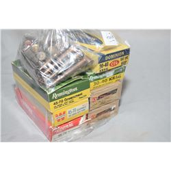 Bag Lot : Approx. 95 Rnds .45 - 70 Govt Cal Ammo - 40 Rnds .30 - 40 Krag - Bag 7.62 x 54 R Ammo